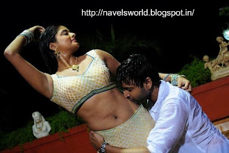 Navel Kissing Photos