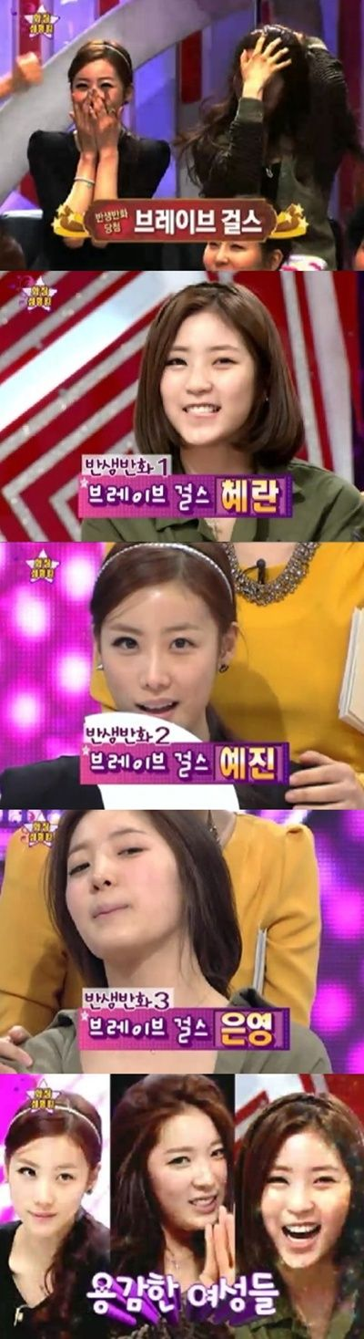 Brave girls yejin hyeran and eunyoung show their bare faces on star