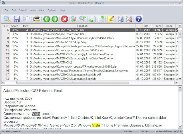 Загрузить / Download DtSearch Desktop v 7.66.7924. Загрузить с Letitbit.ne