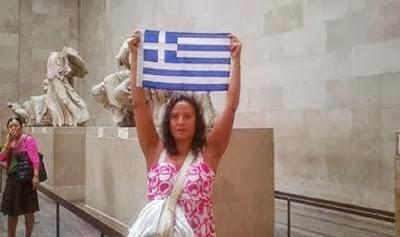 http://1.bp.blogspot.com/-xNse_lAt-8U/UvfI7-3EBjI/AAAAAAAADM4/c8LXBmDL7a8/s1600/elas-lyste.blogspot.gr.jpg