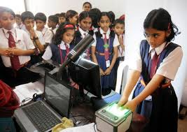 Aadhaar for Teachers and Students in Maharashtra