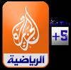 مشاهدة قناة الجزيرة الرياضية بلس +5 مباشرة البث الحي المباشر Watch Al Jazeera Plus +5 Live Channel Streaming