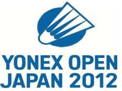Keputusan Final Badminton Terbuka Jepun 2012
