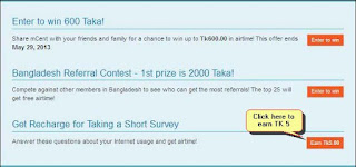 Take Survey to earn tk 5