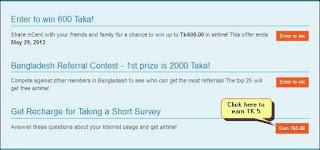 Take Survey to earn tk 5