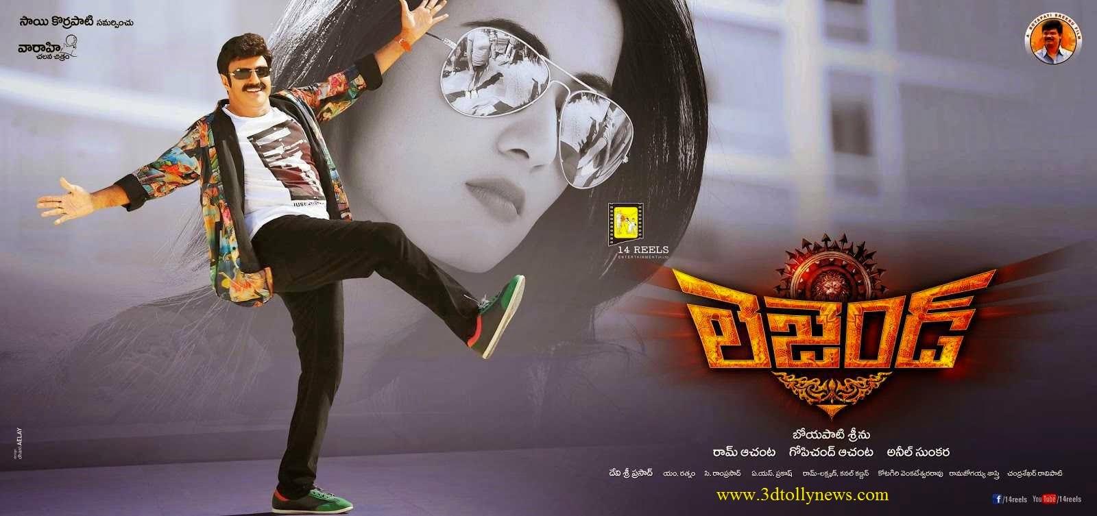 Balakrishna-Radhika-Apte-Legend-First-Look-Wallpapers-10