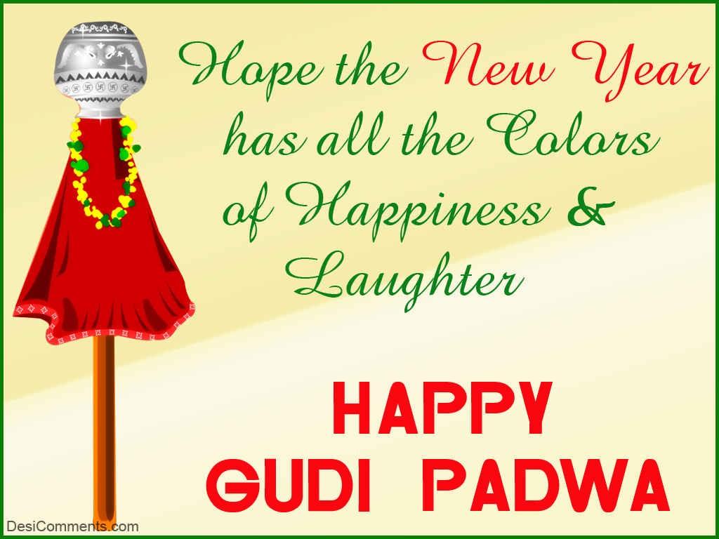 GUDI PADWA(NEW YEAR)