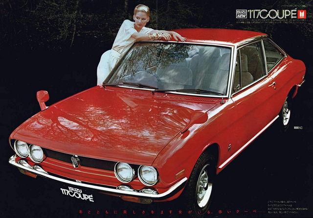 japońskie broszury z samochodami, prospekty, JDM, rynek japoński, katalogi z produktami, motoryzacja, ciekawostki, Isuzu 117 Coupe 小冊子 こくないせんようモデル