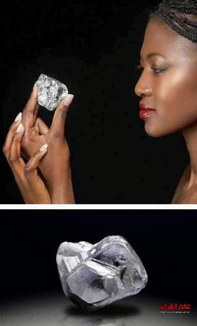 الألماس والأحجار الكريمة،عالم الغرائب والعجائب