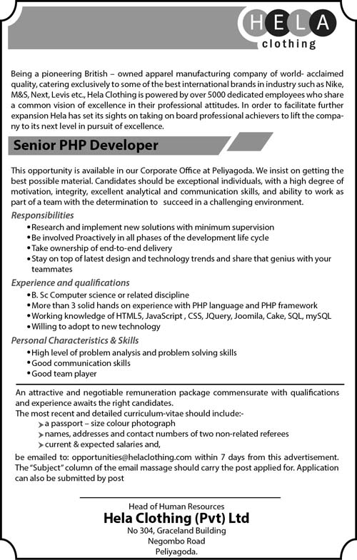 vacancies for senior php developer at hela clothing pvt ltd