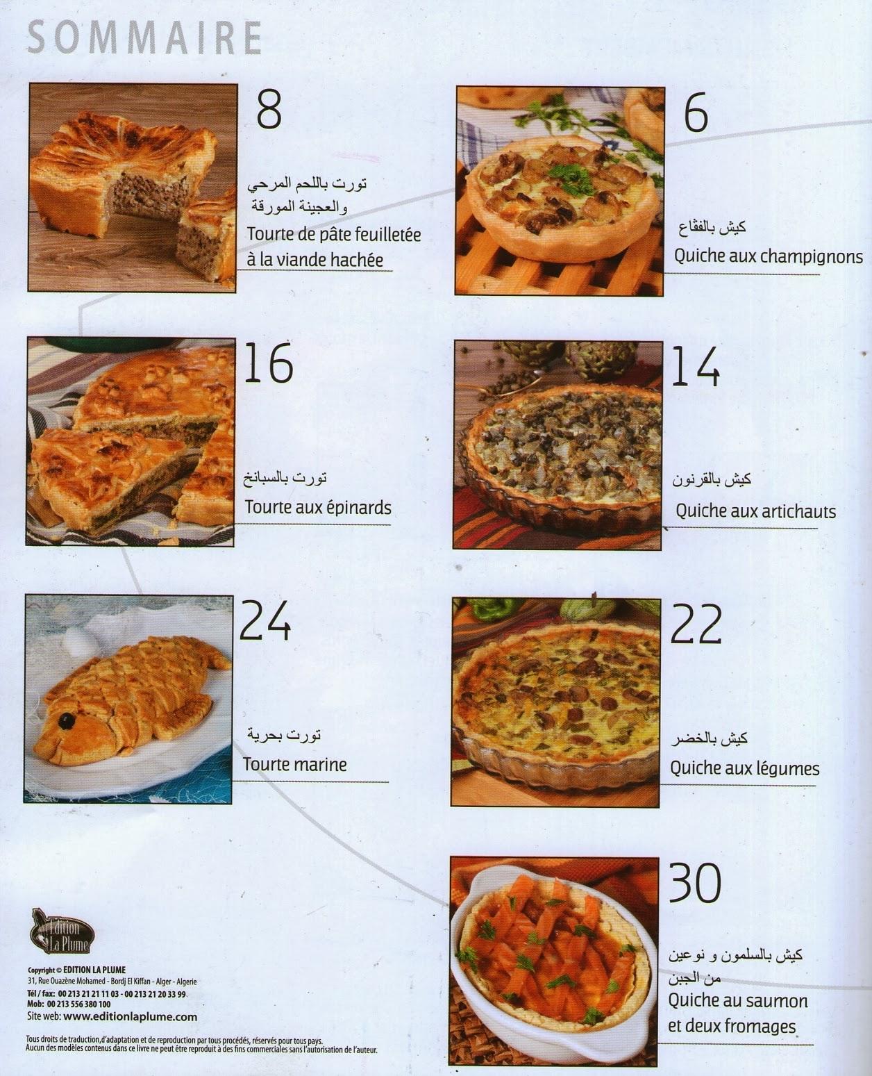 la cuisine alg 233 rienne quiches et tourtes 15 recettes ar fr