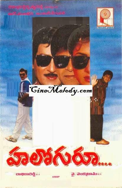 Hello Guru Telugu Mp3 Songs Free  Download -1996