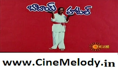 Babai Hotel Telugu Mp3 Songs Free  Download 1962