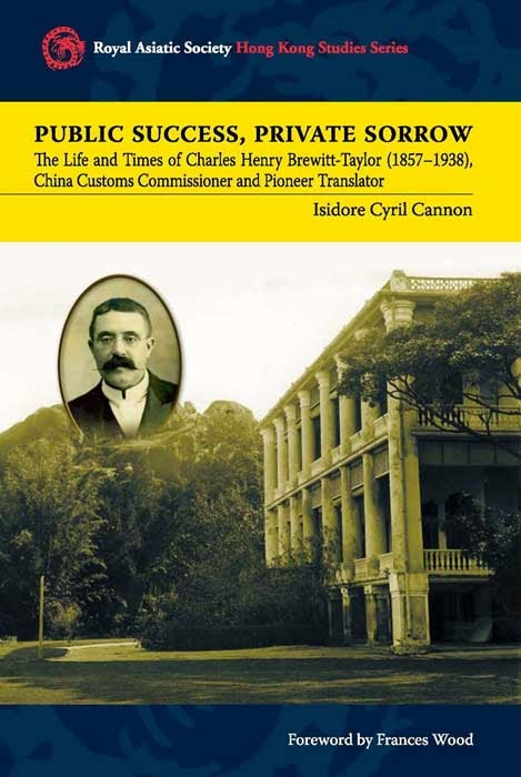 Public Success, Private Sorrow หนังสือที่ตีแผ่ชีวิตรันทดของผู้แปลสามก๊ก C.H.Brewitt-Taylor