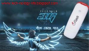 teletalk-3g-modem-flash