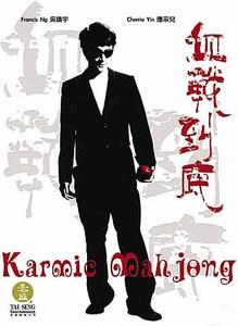 Huyết Chiến Đến Cùng - Karmie Mahjong