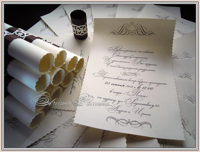 Свадебные приглашения в Нижнем Новгороде. Недорого.