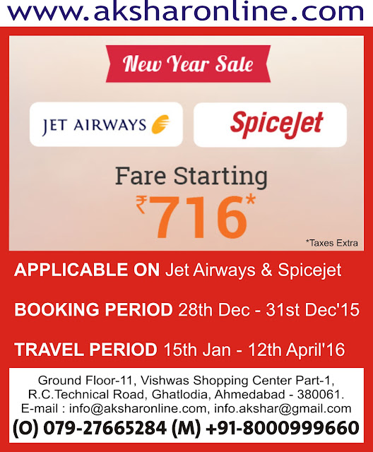 Spicejet, Jetairways NewYear Sale...Fare Starting From 716, Akshar Travels, Akshar Infocom, Akshar Tours and Travels, Akshar International, www.aksharonline.com, Travel Agent in Ghalodia, Travel Agent in Ahmedabad, Cheap Domestic Flight Ticket