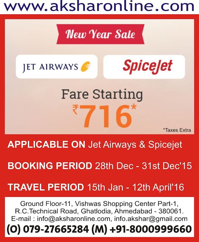 NewYear Sale....JetAirways & Spicejet