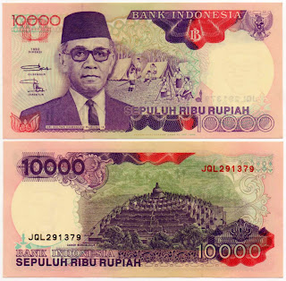 Pecahan 10000 Rupiah emisi 1992
