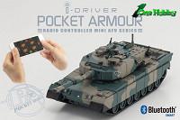 KYOSHO i-DRIVER陸上自衛隊90式戰車(迷彩2)