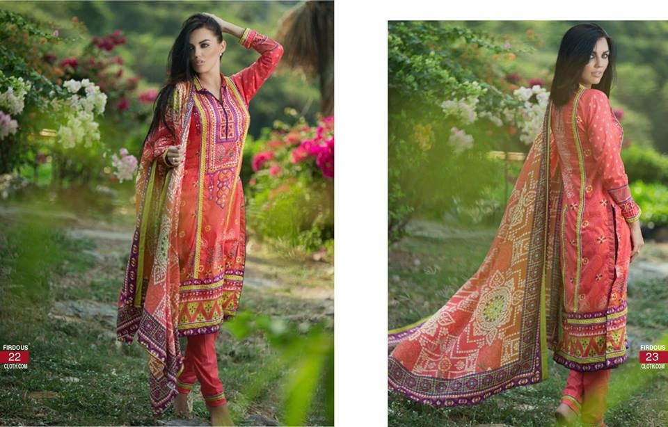 Firdous ladies korean lawn summer collection 2015