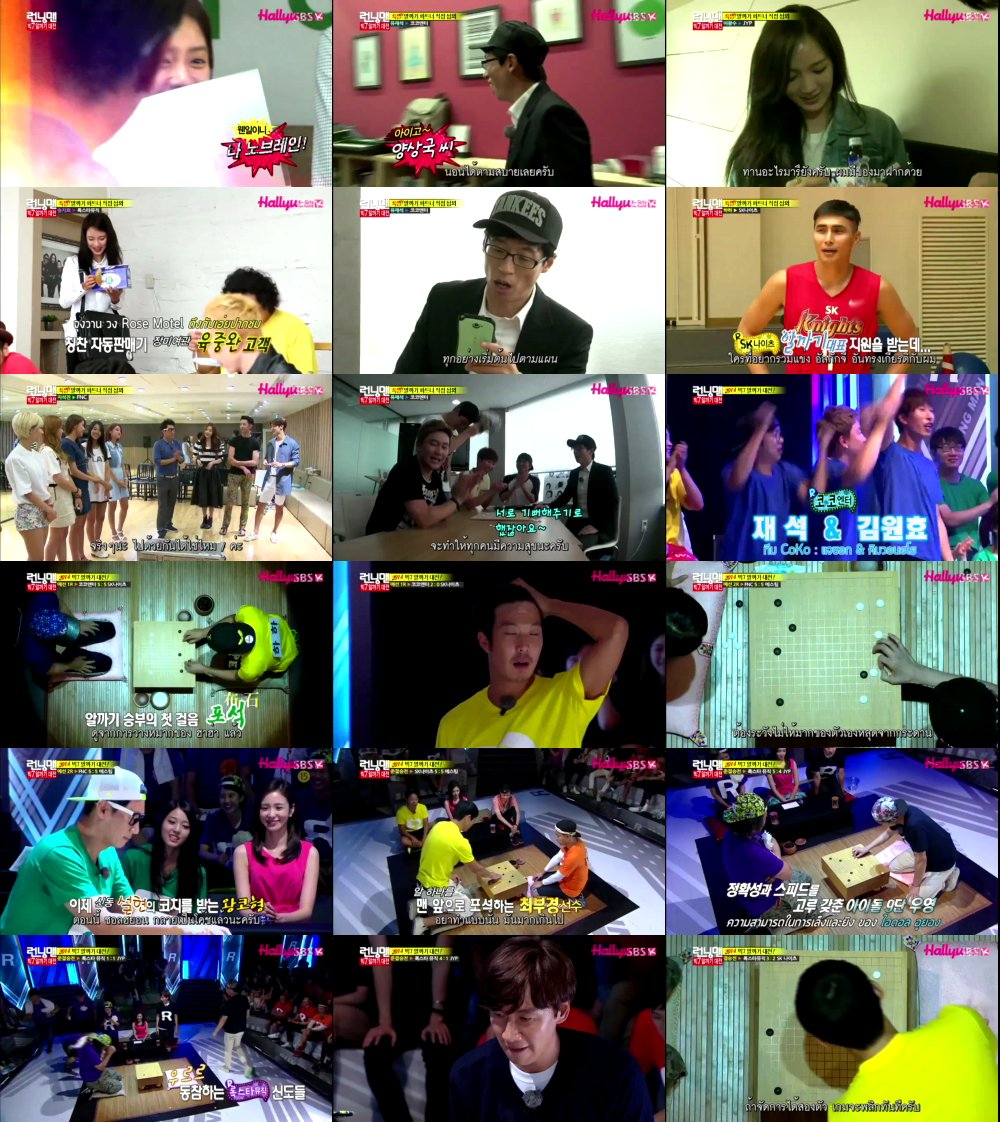 Runningman Sub Thai EP210
