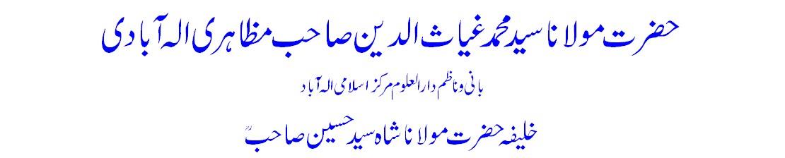 Khanqah Ashrafiya