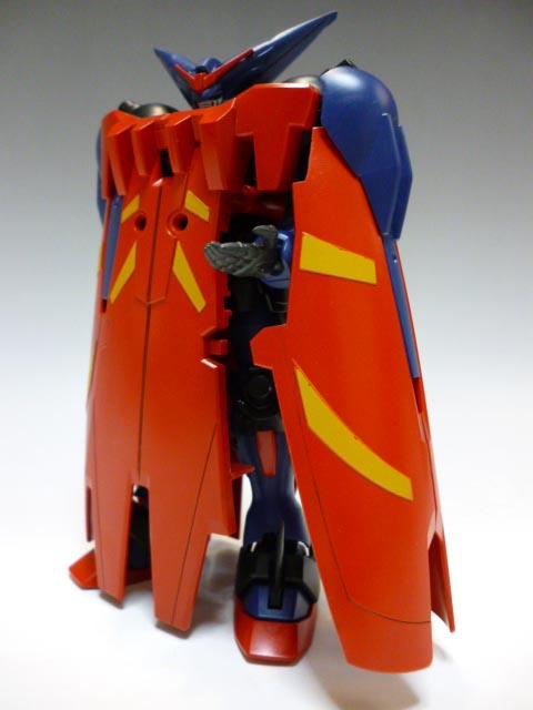 HGFC Master Gundam Fuuunsaiki review