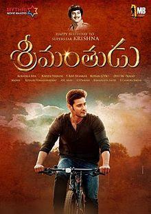 Srimanthudu Release date