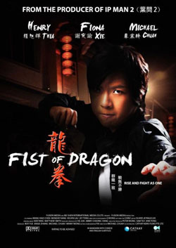 Fist of Dragon (2011)