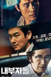 Film Inside Men (2015) Subtitle Indonesia