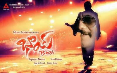 Bhai movie review