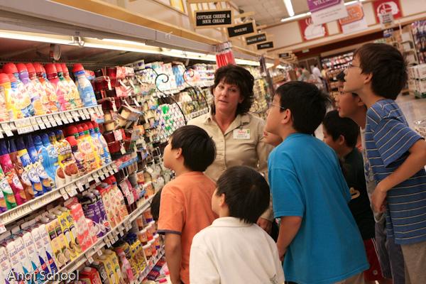 anqischool-RaleysSupermarket