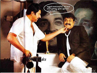 Malayalam Funny Posters