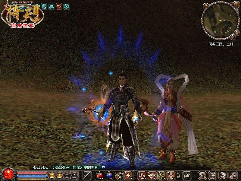 metin2 şaman karakterleri, metin2pvpserverler