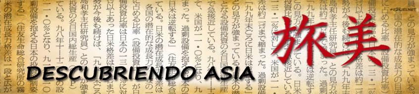 Descubriendo Asia