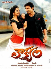 LOUKYAM TELUGU ONLINE HD MOVIE FULL WATCH GOOD PRINT