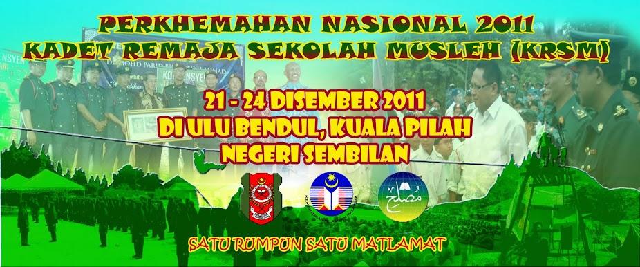 Laman Rasmi Perkhemahan International (PRINT) 2011