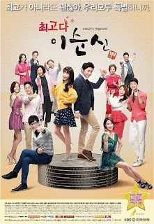 Xem Phim The Best Lee Soon Shin 2013 [Vietsub] Online