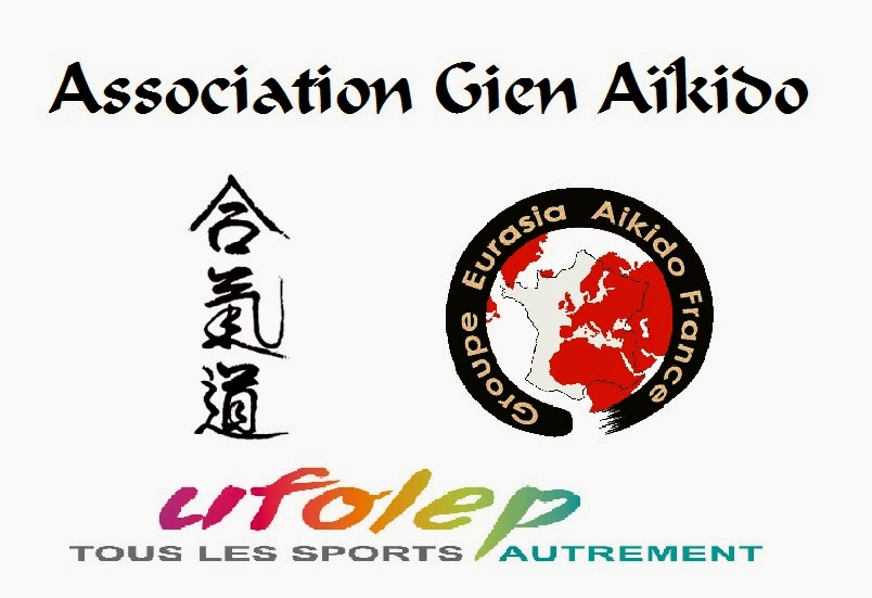 Association Gien Aïkido