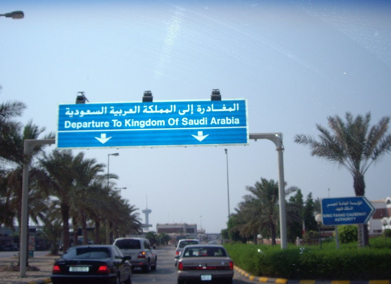 Rent A Car From Khobar To Bahrain