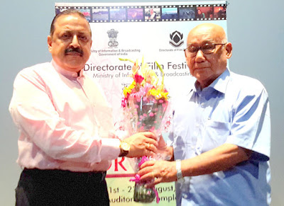 Northeast to have its own Film Institute: Dr. Jitendra Singh