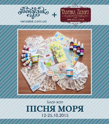 http://venzelyk.blogspot.com/2015/10/blog-post_12.html