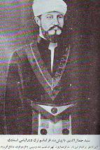 Grand Master Jamaladdin Afghani