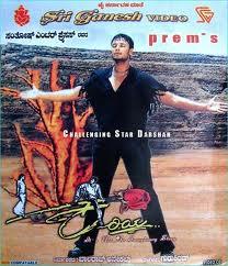 KARIYA  Kannada movie mp3 song  download or online play