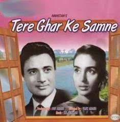 Dekho Rutha Na Karo Bat Nazron Ki Suno Lyrics - Hindi Raag