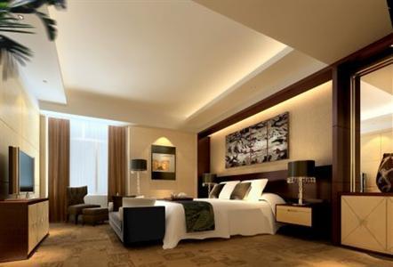 Hollyear Hotel Beijing
