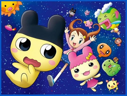 Tamagotchi the movie persi nello spazio streaming ita film completo animelegal - Amor nello specchio streaming ...