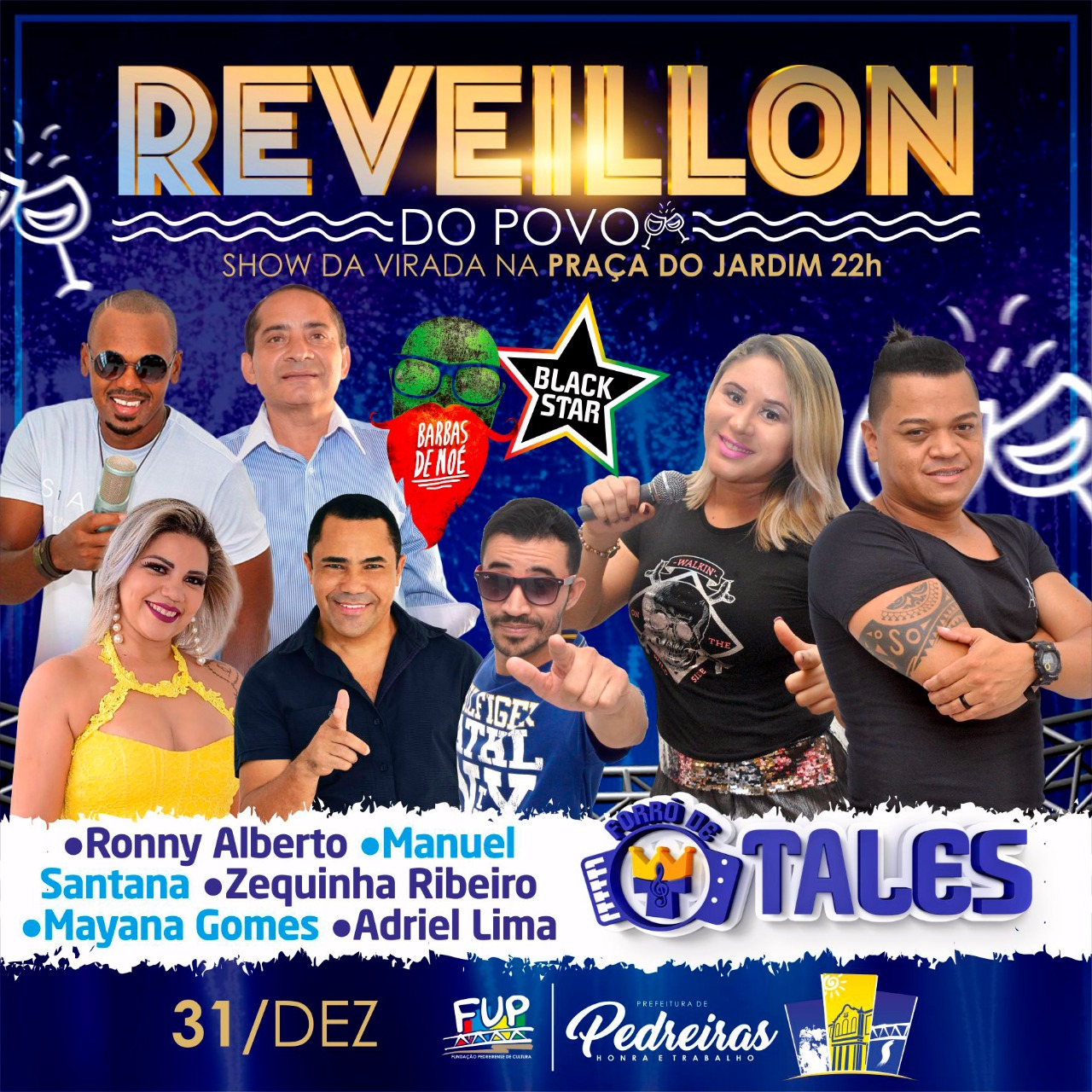 REVEILLON DO POVO 2017
